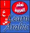 Learn Arabic Letters