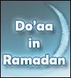 Doaa in Ramadan