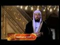 شخصيات عثمانية (11)..شيخ الإسلام / مصطفى صبري التوقادي 3