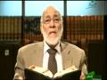 التفسير العلمي للقرآن الكريم...سورة الروم...الحلقة (4)