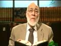 التفسير العلمي للقرآن الكريم...سورة الروم...الحلقة (6)