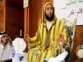 قصيدة لأبي علي اليوسي نظمها على سنن العرب