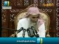 فوائد قراءة القرآن