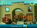 كرتون المدينة السعيدة : الحلقة  (7)