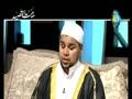 قصيدة...لبيك اللهم لبيك...الشيخ عبد الله كامل