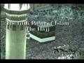 Our Hajj Trip with Sheikh Yusuf Estes...part one