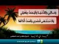 قصيدة للإمام الحكمي : مالي وللدنيا