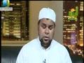 قصيدة..صرخة حجر..الشيخ عبد الله كامل