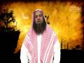 RAHMAT ILAHI KI WOSAT URDO BY SAUD AHMAD MAQSOOD