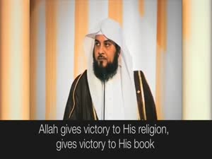 Oh Syria! Victory Is Coming!┇ Powerful Speech ┇ Sheikh Muhammad Al Arifi