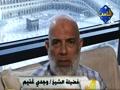 نور الإيمان (14)...الديمقراطية في ميزان الشرع