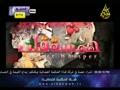 همسة قلب...الثورة السورية