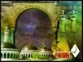 قصيدة...يا راحلين إلى منى..بصوت الشيخ ياسر الدوسري
