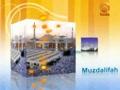The Story of Hajj ....Episode5.... Shaikh Kareem Abu Zeid
