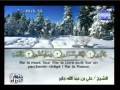 Le Coran complet [052] Le Mont Tour