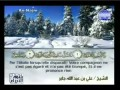 Le Coran complet [053] L'Etoile