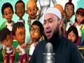 O Mensageiro de Deus e as crianças
