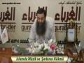 İslamda müzik ve şarkının hükmü