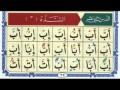 阿拉伯语初学 - 14