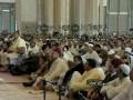 诵经家阿迪鲁•本•萨利姆•艾勒库勒巴尼诵读并配有汉语意译的《古兰经》视频 - 112